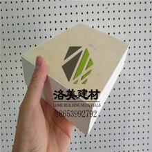 扬州吸声玻纤天花板推荐资讯