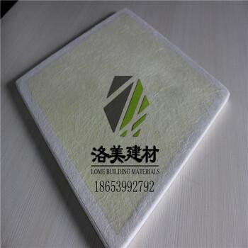 临沂玻纤复合吸音板厂家供货