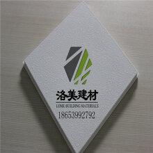 阿拉善玻纤复合吸音板销售
