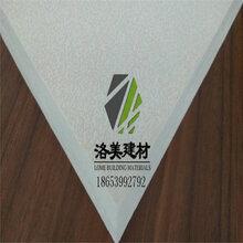 贵州玻纤复合吸音板指导报价