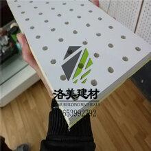 潮州玻纤复合吸音板调价信息
