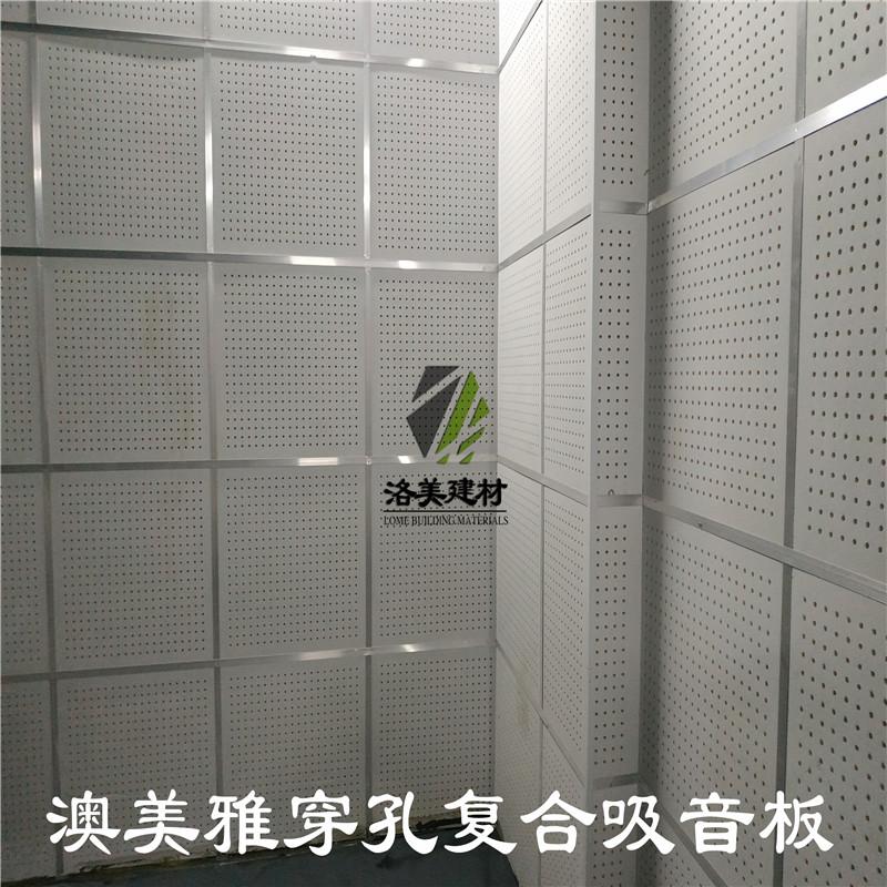 岩棉和矿棉_【无锡玻璃岩棉吸音板】-无锡黄页88网
