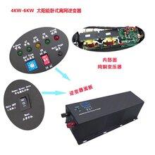 宁德10KW太阳能逆变器DC48V转AC220V工频逆变器图片