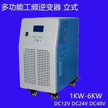 肇庆家用工频逆变器1KW/2KW/3KW太阳能逆变器图片