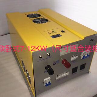 恒国HG-10KW多功能逆变器沈阳10KW太阳能逆变器价格图片6