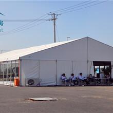 四平展览帐篷、高山篷房公司、四平篷房出租、销售