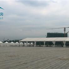 葫芦岛篷房、展览大篷、活动篷房、欧式帐篷