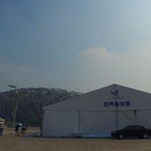 葫芦岛篷房、篷房厂家、高山篷房、价格优惠