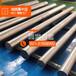 上海勃西曼热销GH4105管件gh105无缝管Nimonic105板棒国军标高温合金