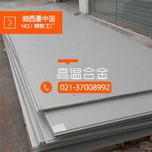 上海勃西曼特殊钢热销Inconel690镍基高温合金高抗腐性能