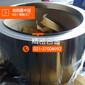 频率元件用恒弹性合金3J603j60精密合金——上海勃西曼特殊钢