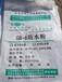 云南昆明供厂家直销防水粉