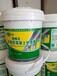 云南昆明供厂家直销混凝土表面增强剂