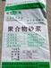 云南昆明供厂家直销聚合物砂浆