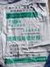 云南昆明供厂家直销砂浆专用塑化剂