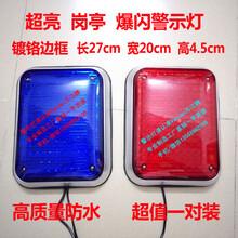 特价LED警示灯大方灯对闪灯爆闪灯治安岗亭救护急救车车身灯
