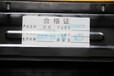 奥的斯梯级DAA26140A115奥的斯不锈钢梯级DAA26140A115
