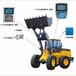厂家专业生产装载机电子秤使用方便操作简单