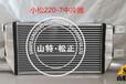 福建南平小松PC220-7中冷器6738-61-4123廠家規格齊全