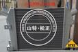 遼寧朝陽小松PC300-7中冷器6152-62-5110低價出售