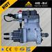 小松挖掘機PC300-8柴油泵6745-71-1170廠家規格齊全