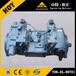 廣州小松挖掘機PC700-8液壓泵708-2L-90721現貨