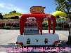 售賣車游樂園卡通主題冰激凌售賣車