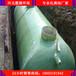 玻璃钢化粪池%黑龙江玻璃钢化粪池%玻璃钢化粪池厂家