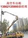 常熟18米升降车出租价格