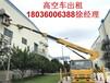 丹阳16米高空作业车出租价格
