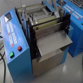 电脑自动切套管机PVC裁切机钢丝绳切断机pe管铁氟龙管镍片切割机