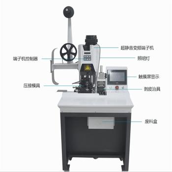多芯护套线连剥带打端子机12芯剥打一体机高效率高质量