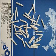 专业生产玻璃纤维管冲孔划破机玻璃纤维管专用机图片