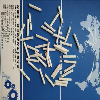 专业生产玻璃纤维管冲孔划破机玻璃纤维管专用机