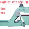 供应850机床链板式排屑机、机床铁屑输送机(厂家直销)