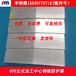 定制臺灣大立MCV-720加工中心原廠材質伸縮防護罩