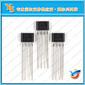 YS276双线圈霍尔元件风扇电机霍尔水泵用霍尔传感器276