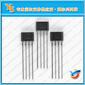 YS277霍尔元件风扇电机用霍尔元件277无刷电机霍尔277