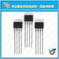霍尔管YS477高灵敏风扇驱动器霍尔管
