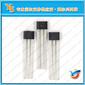双极锁存霍尔元件YS177磁性霍尔传感器177风扇电机霍尔直销
