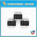 厂家直销霍尔YS49E线性霍尔YS49E电动三轮转把大功率霍尔YS49E