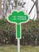 安徽花草牌警示牌小草牌插地牌提示牌綠化牌草坪牌草地牌