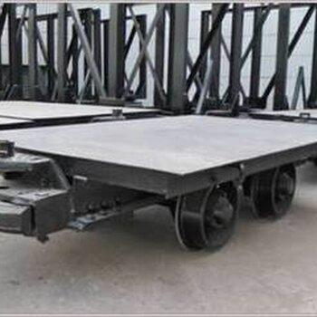 MPC5-6礦用平板車