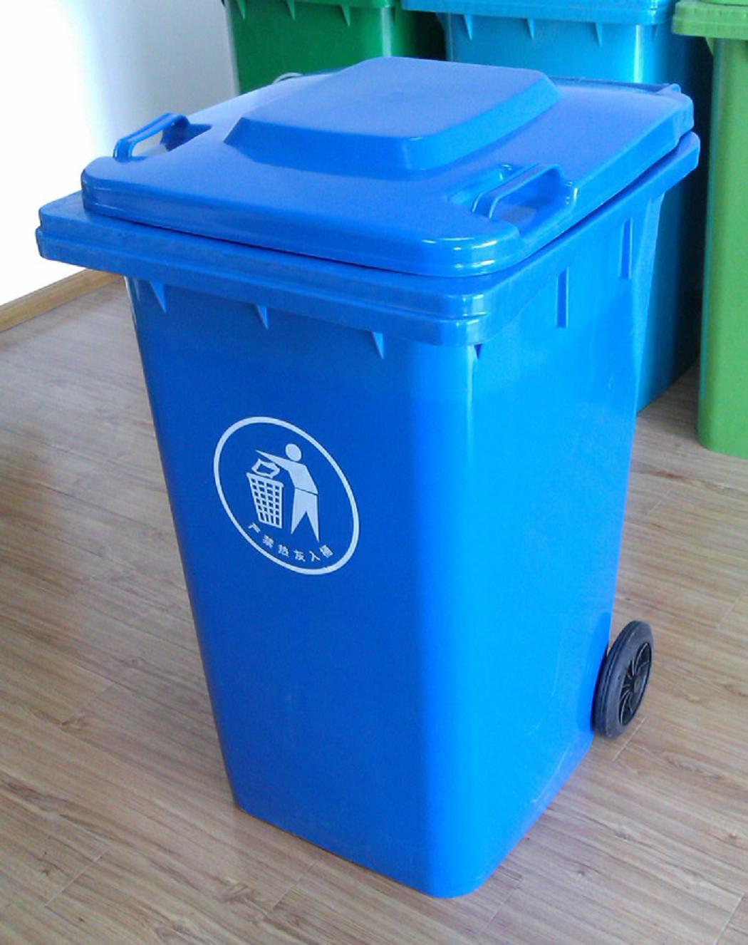 【环卫垃圾桶室外垃圾桶240升颜色可定制塑料垃圾桶