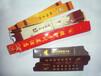筷套印刷,筷子套印刷,精品筷子套印刷品牌生產商