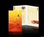 畫冊印刷,彩頁印刷,海報印刷,DM單印刷品牌印刷廠家