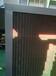 什么是led交通诱导屏,led诱导屏有哪些作用