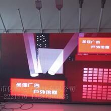 LED租赁屏全彩屏舞台背景大屏幕P3显示屏图片