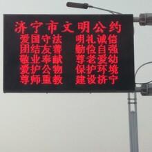 济宁北湖区P16双色诱导屏是那个厂家生产的led交通诱导屏知名厂家圣佳光电图片
