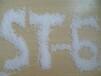 馬來酸酐接枝聚乙烯相容劑